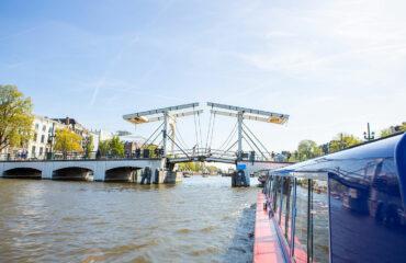 City Canal Cruise - Skinny Bridge